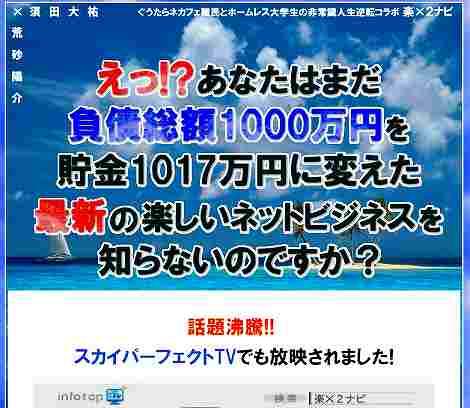 470-2009y11m07d_143252703.jpg