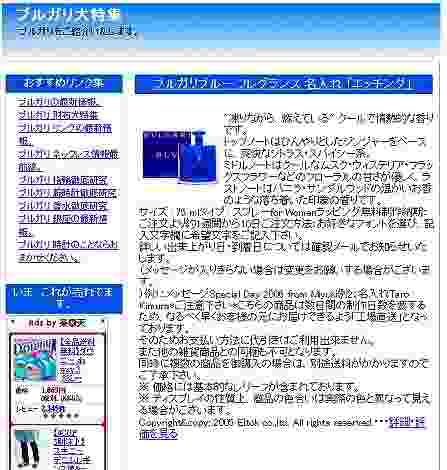 470-2009y11m07d_152348296.jpg