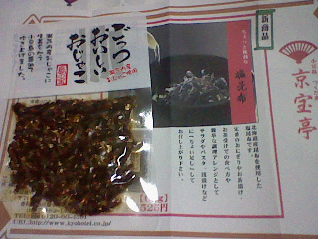 HNI_0011_20111012231258.jpg