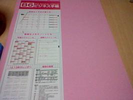 HNI_0062_20111025002438.jpg