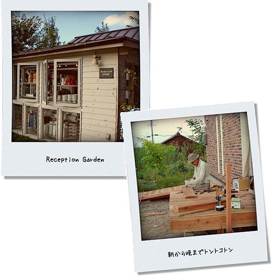photokako125377425980231.jpg