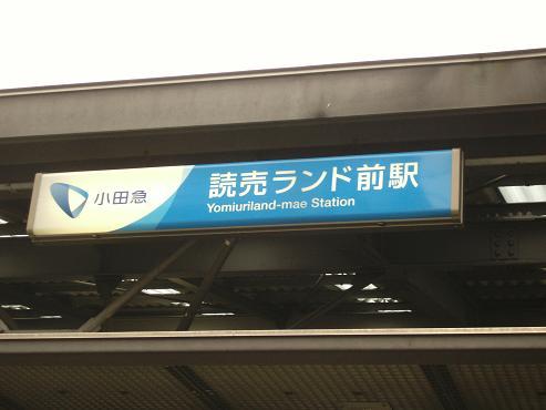 shinyuri1020.jpg