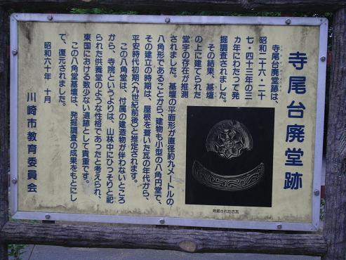 shinyuri1034.jpg