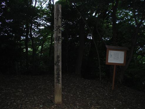 shinyuri1046.jpg