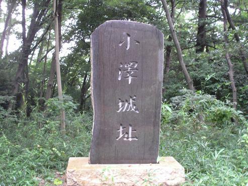 shinyuri1048.jpg