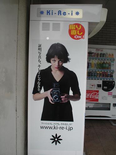 shinyuri1056.jpg