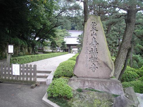 shinyuri1064.jpg
