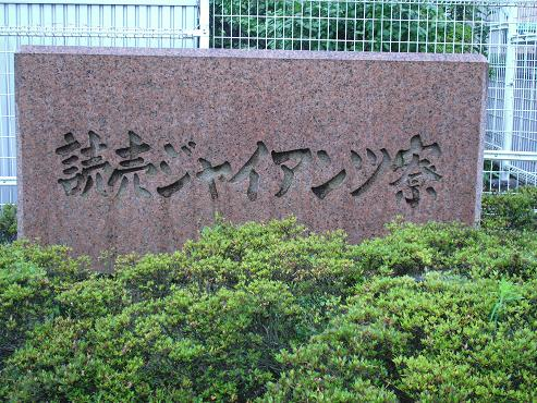 shinyuri1075.jpg