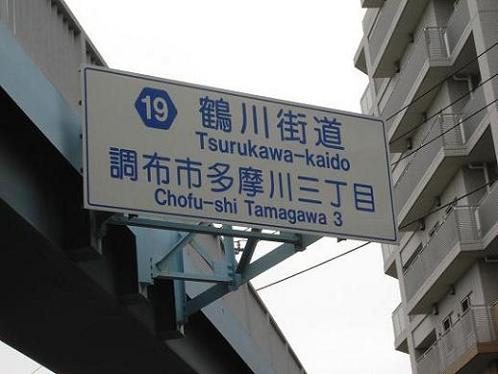 shinyuri1150s.jpg