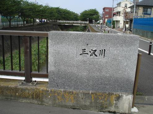 shinyuri1189.jpg