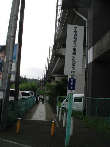 shinyuri1206.jpg