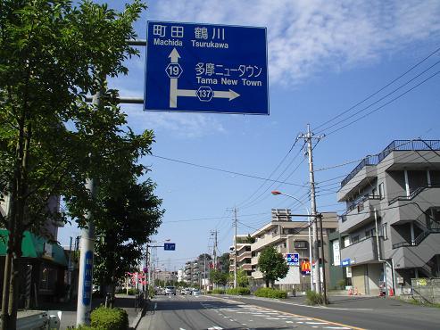 shinyuri1207.jpg