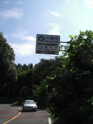 shinyuri1218.jpg