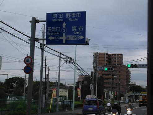 shinyuri1249.jpg