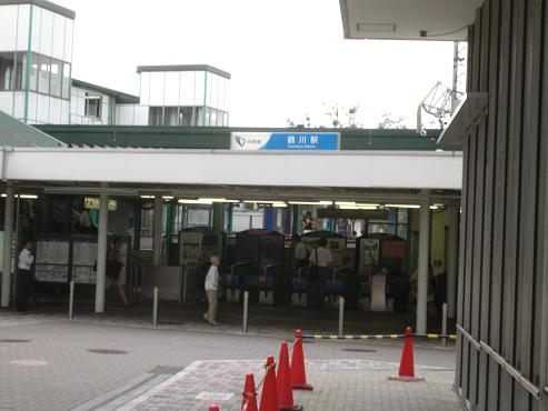 shinyuri1251.jpg