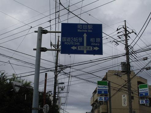 shinyuri1275.jpg