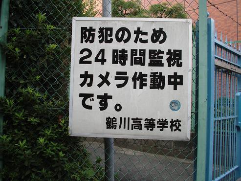 shinyuri1317.jpg
