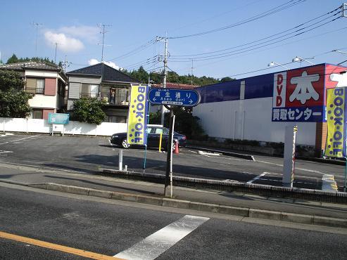shinyuri1422.jpg