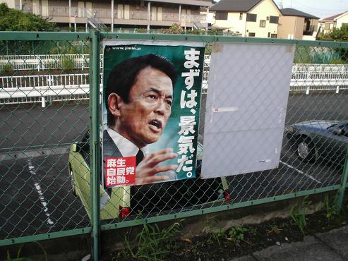 shinyuri1424.jpg