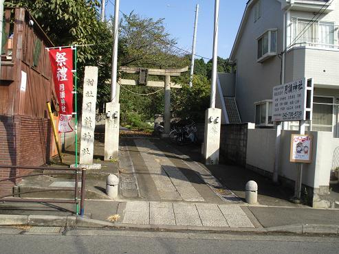 shinyuri1448.jpg