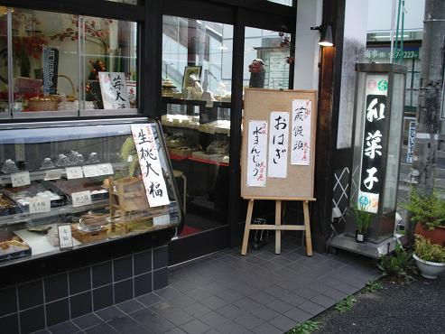 shinyuri1456.jpg