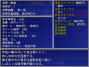 ScreenShot_2010_0416_04_14_24.png