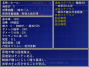 ScreenShot_2010_0416_04_14_29.png