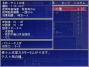 ScreenShot_2010_0416_04_31_58.png