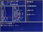 ScreenShot_2010_0416_04_33_23.png