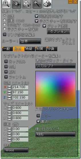 20090921_010