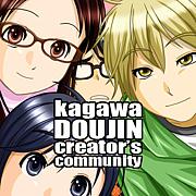 dojin_logo.jpg