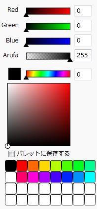 ColorPallete.jpg