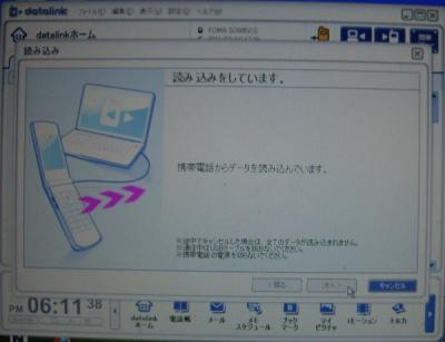 03-tensou.jpg