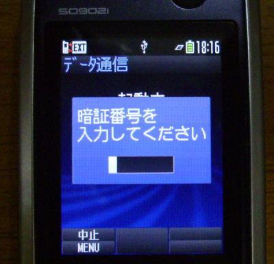 05-ansyou.jpg