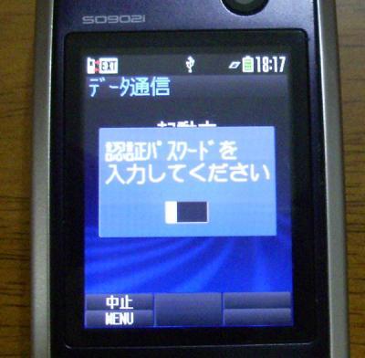07-ninsyou.jpg
