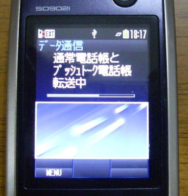 08-tensou.jpg