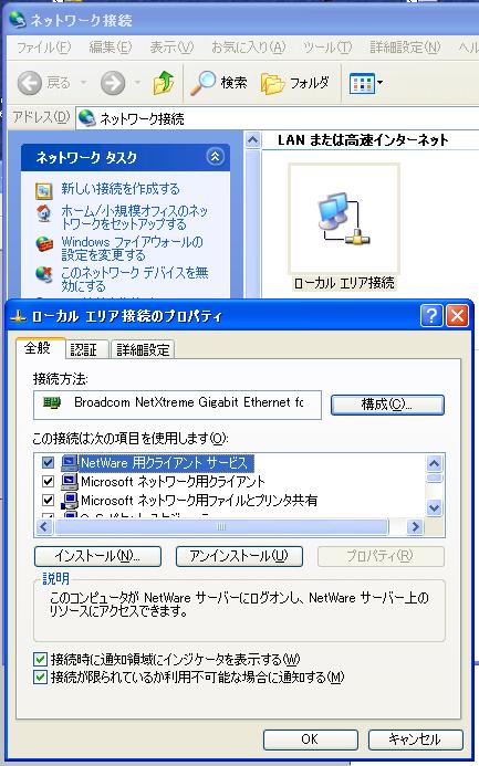 0_setuzoku.png