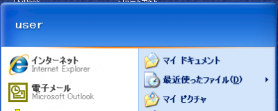 0_start.png