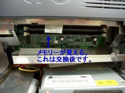 IMGP0166.jpg