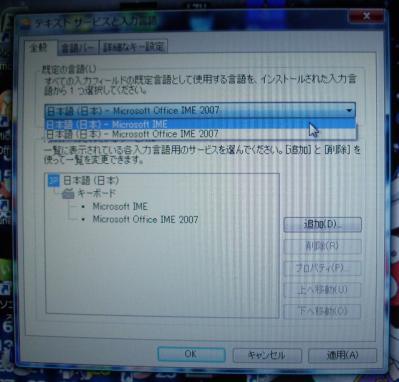 IMGP0262.jpg