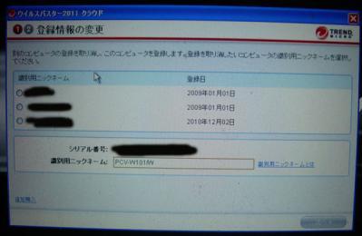 IMGP0296.jpg