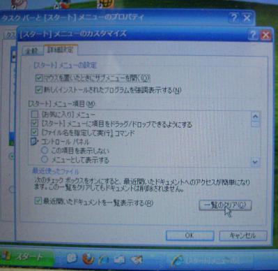 IMGP0306.jpg