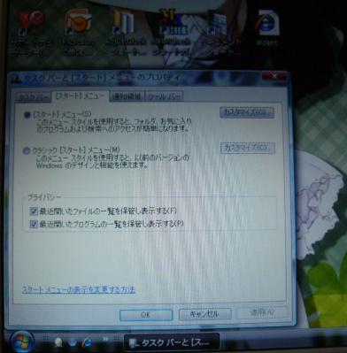 IMGP0308.jpg