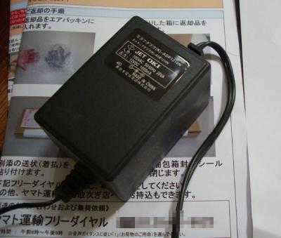 IMGP0353.jpg