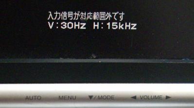 IMGP0398.jpg