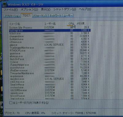 IMGP0441.jpg