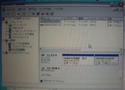 IMGP0497.jpg