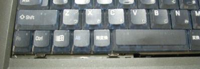 キーボード下側の爪