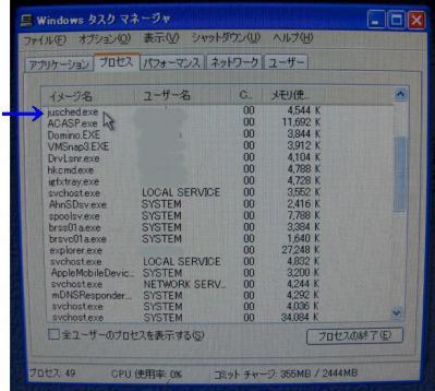 IMG_7587.jpg