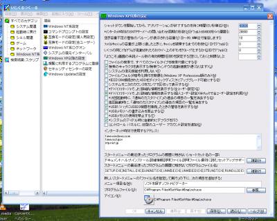 RNSF7_02.png